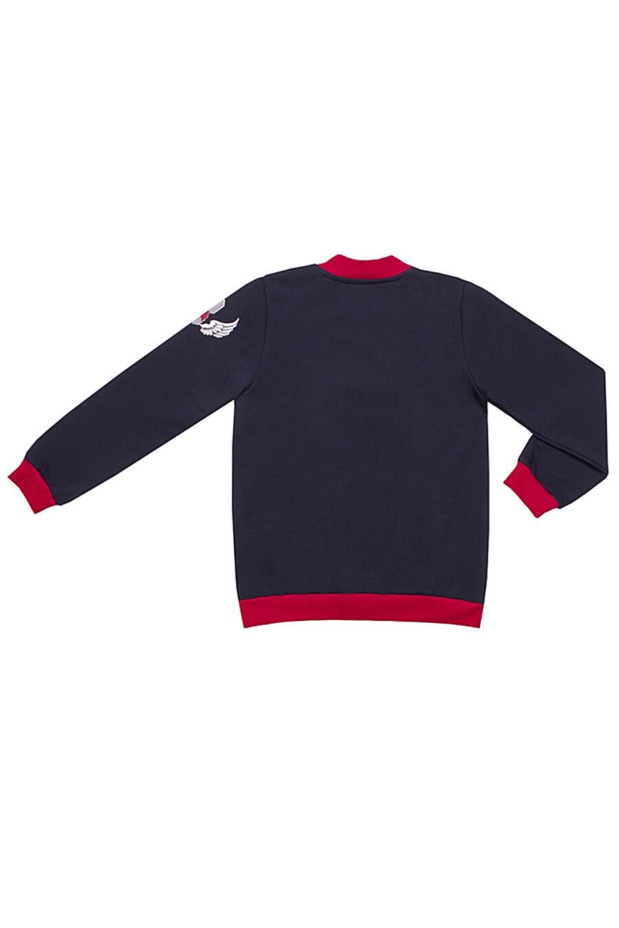 Толстовка  для мальчиков АПРЕЛЬ 699915 купить оптом от производителя. Совместная покупка детской одежды в OptMoyo