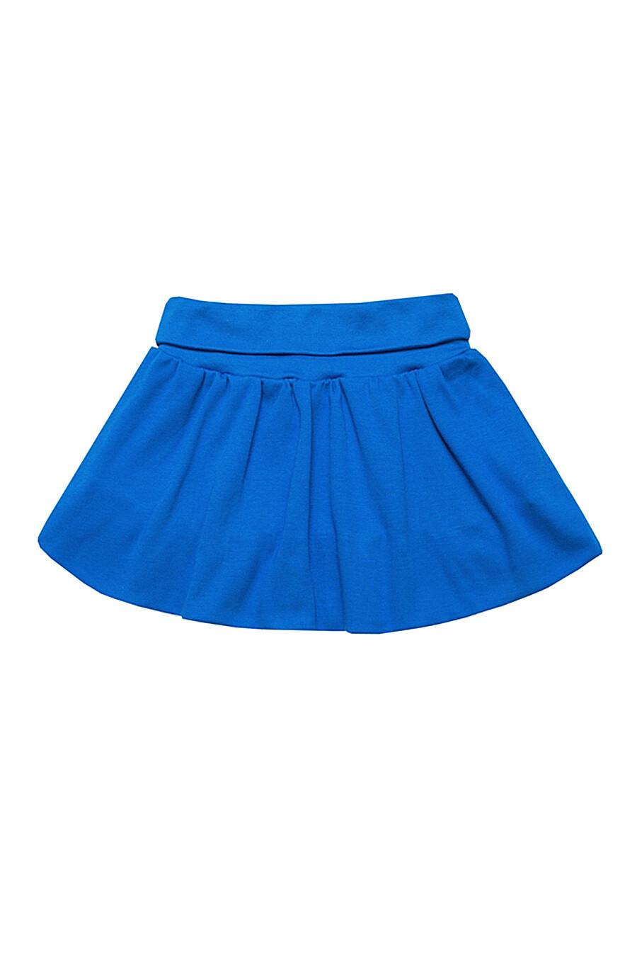 Юбка для девочек АПРЕЛЬ 699921 купить оптом от производителя. Совместная покупка детской одежды в OptMoyo