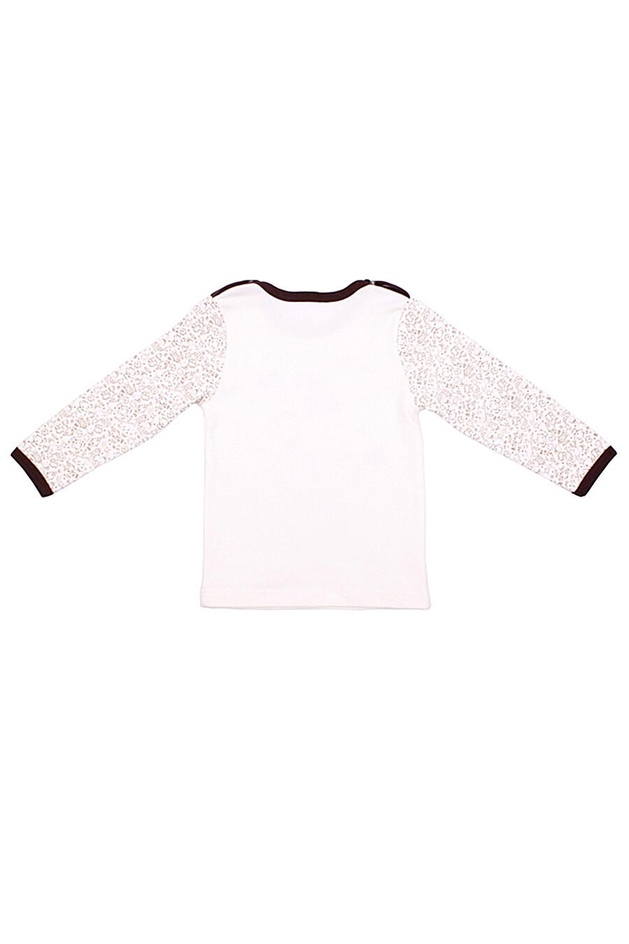 Джемпер для мальчиков АПРЕЛЬ 699942 купить оптом от производителя. Совместная покупка детской одежды в OptMoyo