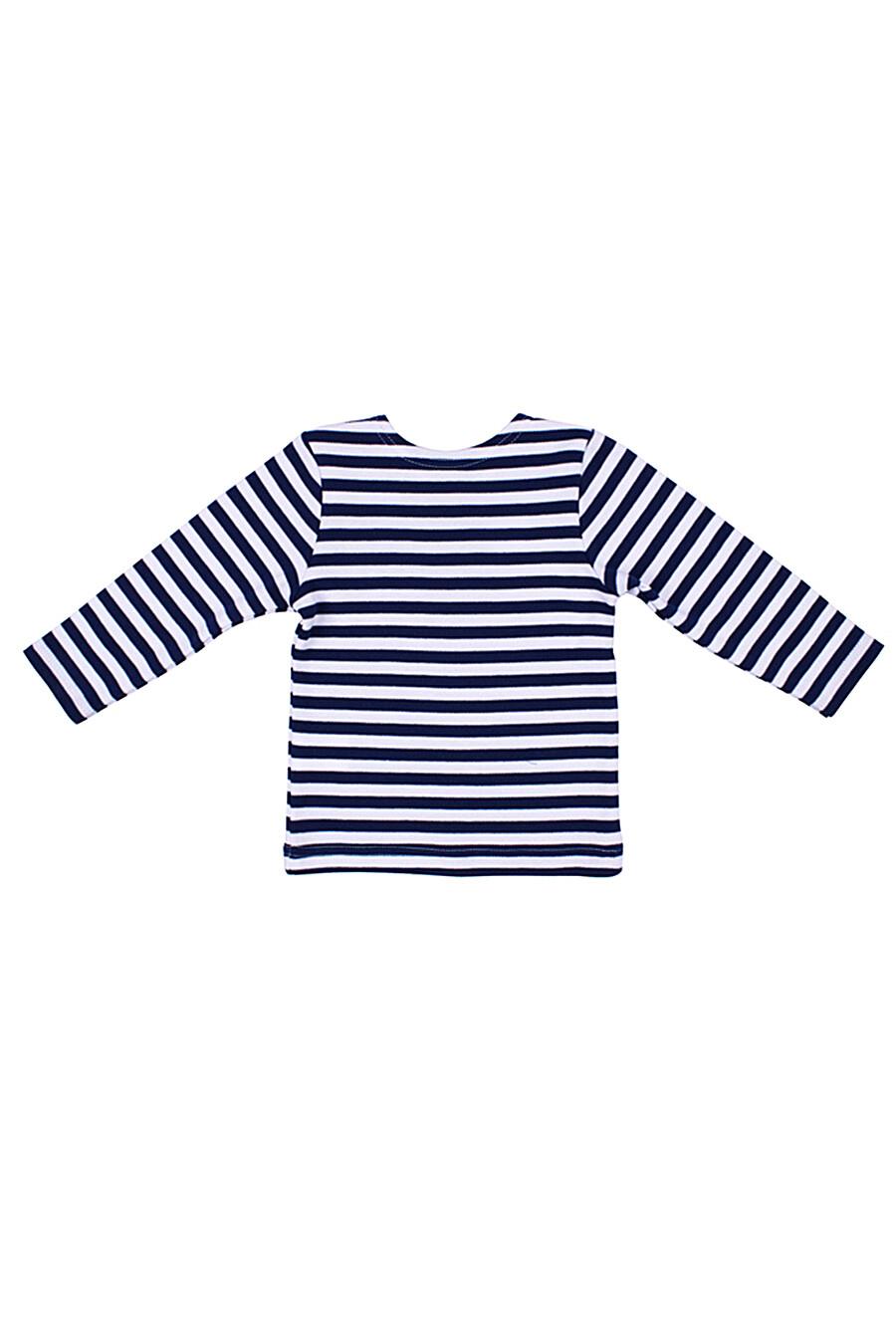 Джемпер для девочек АПРЕЛЬ 699944 купить оптом от производителя. Совместная покупка детской одежды в OptMoyo