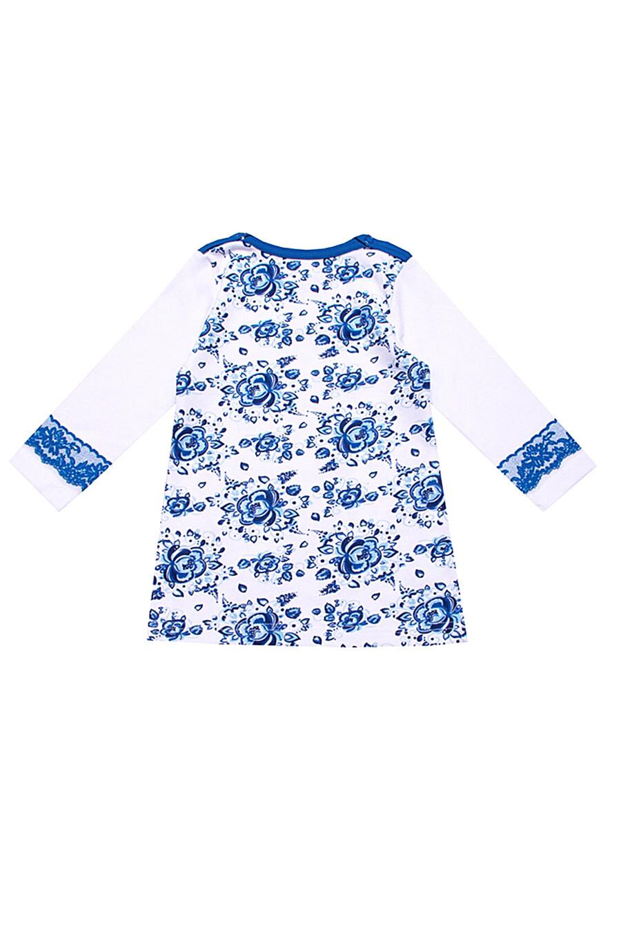 Туника  для девочек АПРЕЛЬ 699948 купить оптом от производителя. Совместная покупка детской одежды в OptMoyo