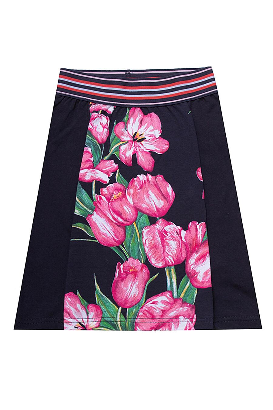 Юбка для девочек АПРЕЛЬ 699954 купить оптом от производителя. Совместная покупка детской одежды в OptMoyo