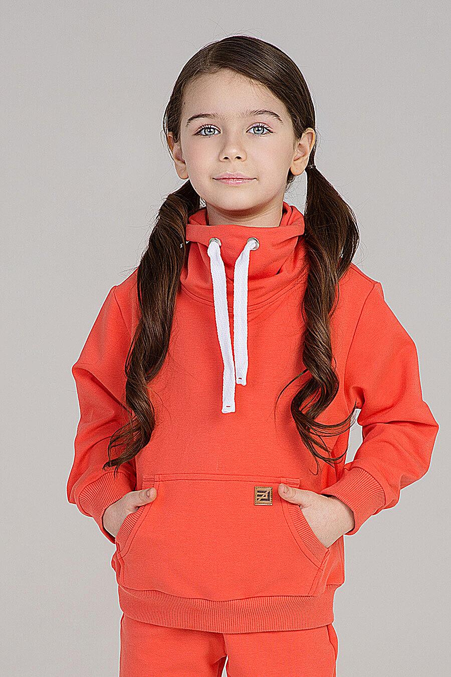 Костюм(Худи+Брюки) для девочек EZANNA 699972 купить оптом от производителя. Совместная покупка детской одежды в OptMoyo