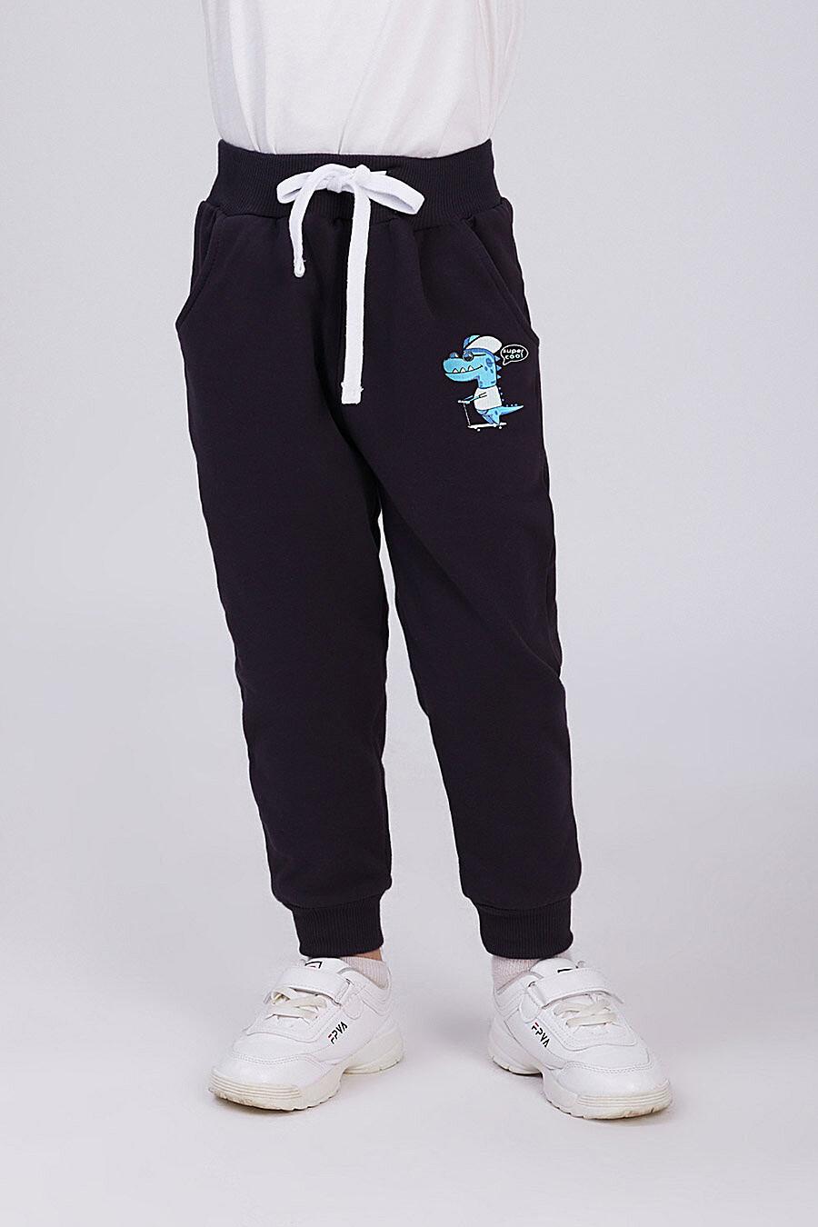 Брюки для мальчиков ROXY FOXY 700003 купить оптом от производителя. Совместная покупка детской одежды в OptMoyo
