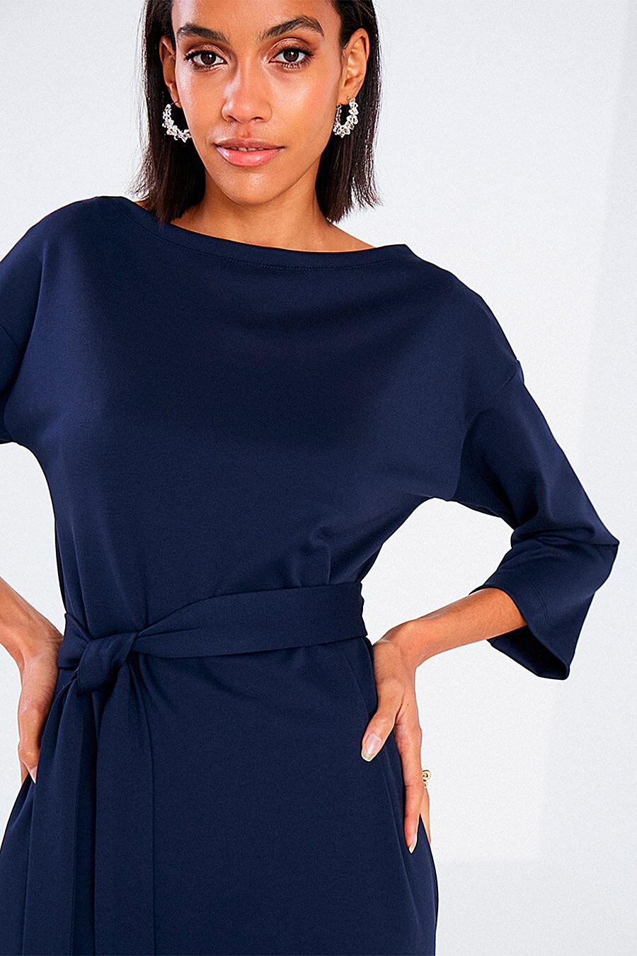 Платье для женщин VITTORIA VICCI 700037 купить оптом от производителя. Совместная покупка женской одежды в OptMoyo