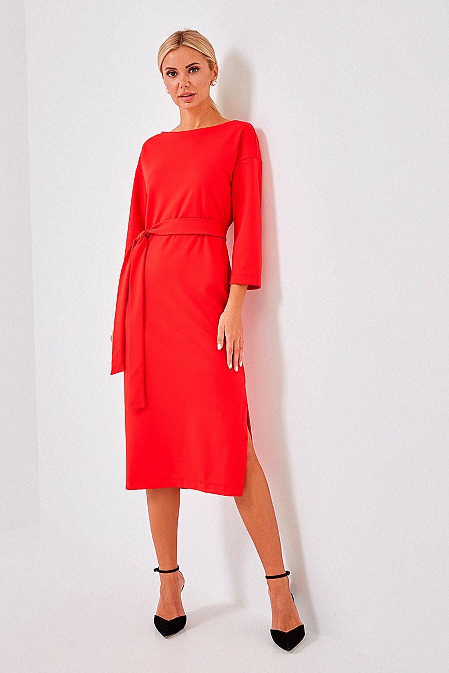 Платье для женщин VITTORIA VICCI 700038 купить оптом от производителя. Совместная покупка женской одежды в OptMoyo