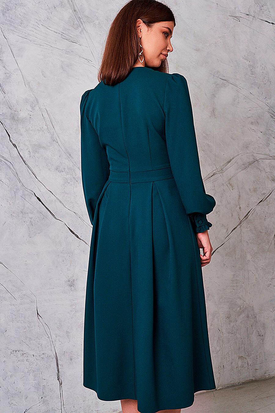 Платье для женщин VITTORIA VICCI 700040 купить оптом от производителя. Совместная покупка женской одежды в OptMoyo