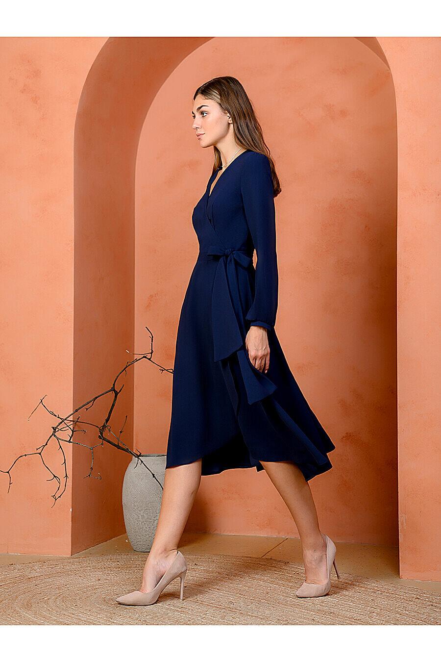Платье для женщин 1001 DRESS 700058 купить оптом от производителя. Совместная покупка женской одежды в OptMoyo