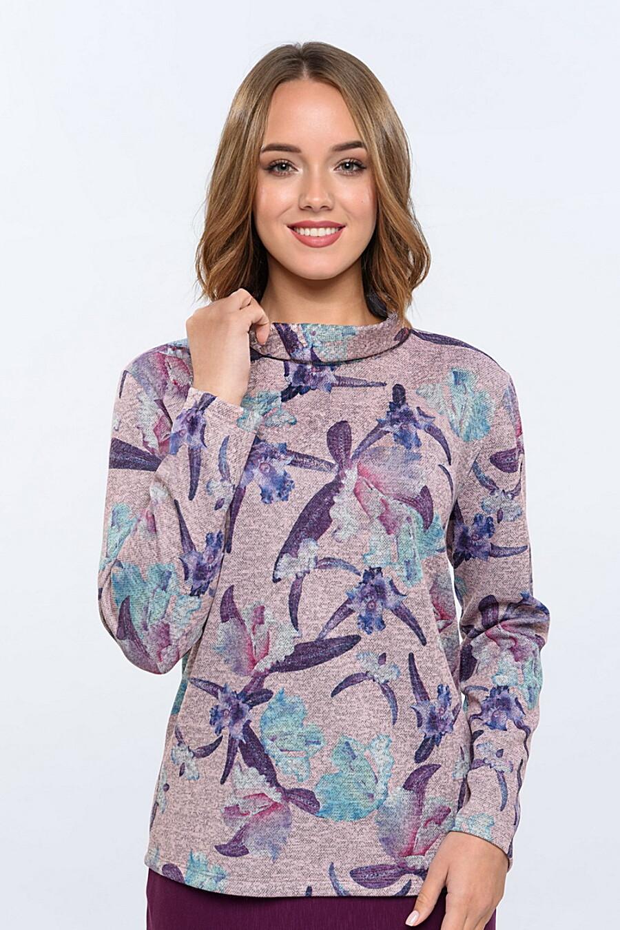 Джемпер RISE (700092), купить в Moyo.moda