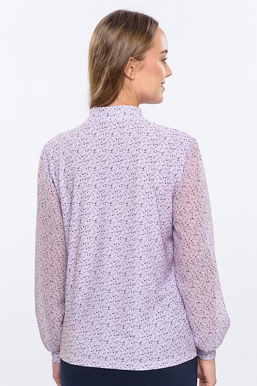 Блуза RISE (700100), купить в Moyo.moda