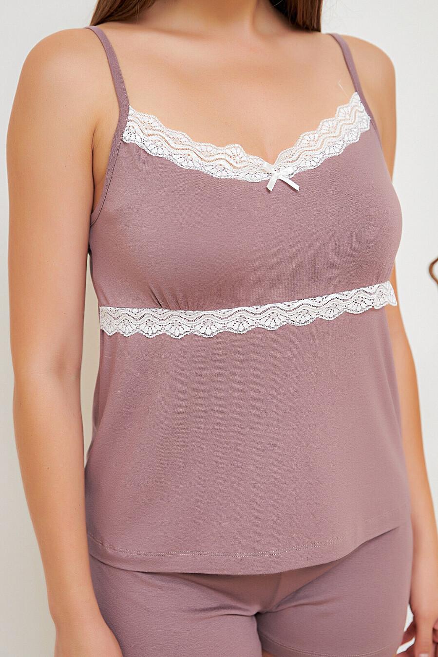 Пижама ODEVAITE (700113), купить в Moyo.moda