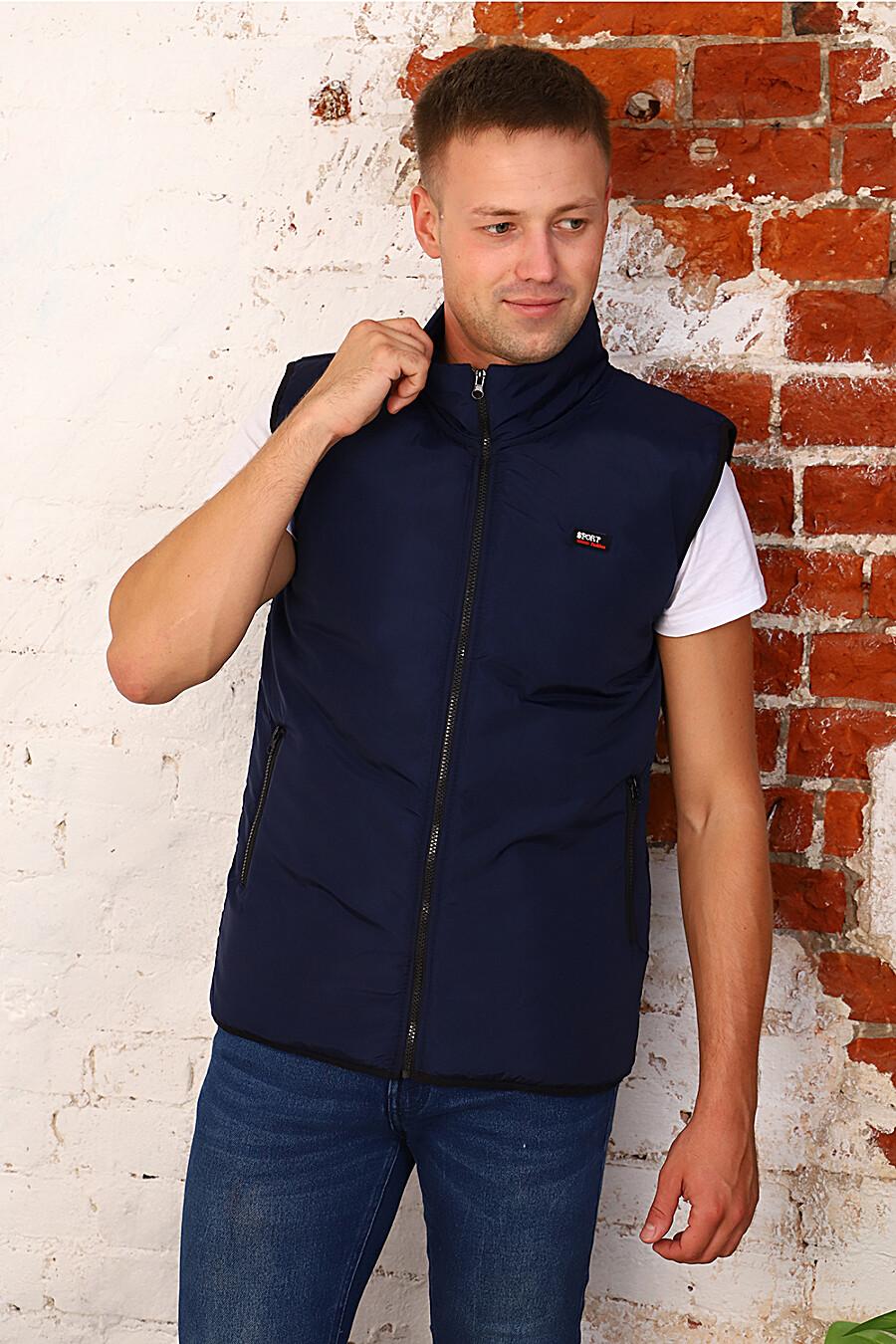 Жилет 4958 для мужчин НАТАЛИ 700182 купить оптом от производителя. Совместная покупка мужской одежды в OptMoyo