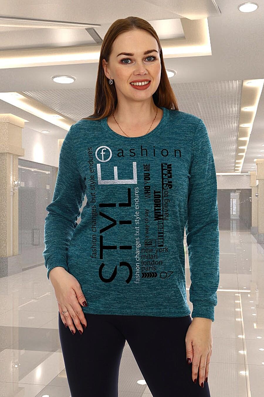 Кофта 1353 для женщин НАТАЛИ 700186 купить оптом от производителя. Совместная покупка женской одежды в OptMoyo