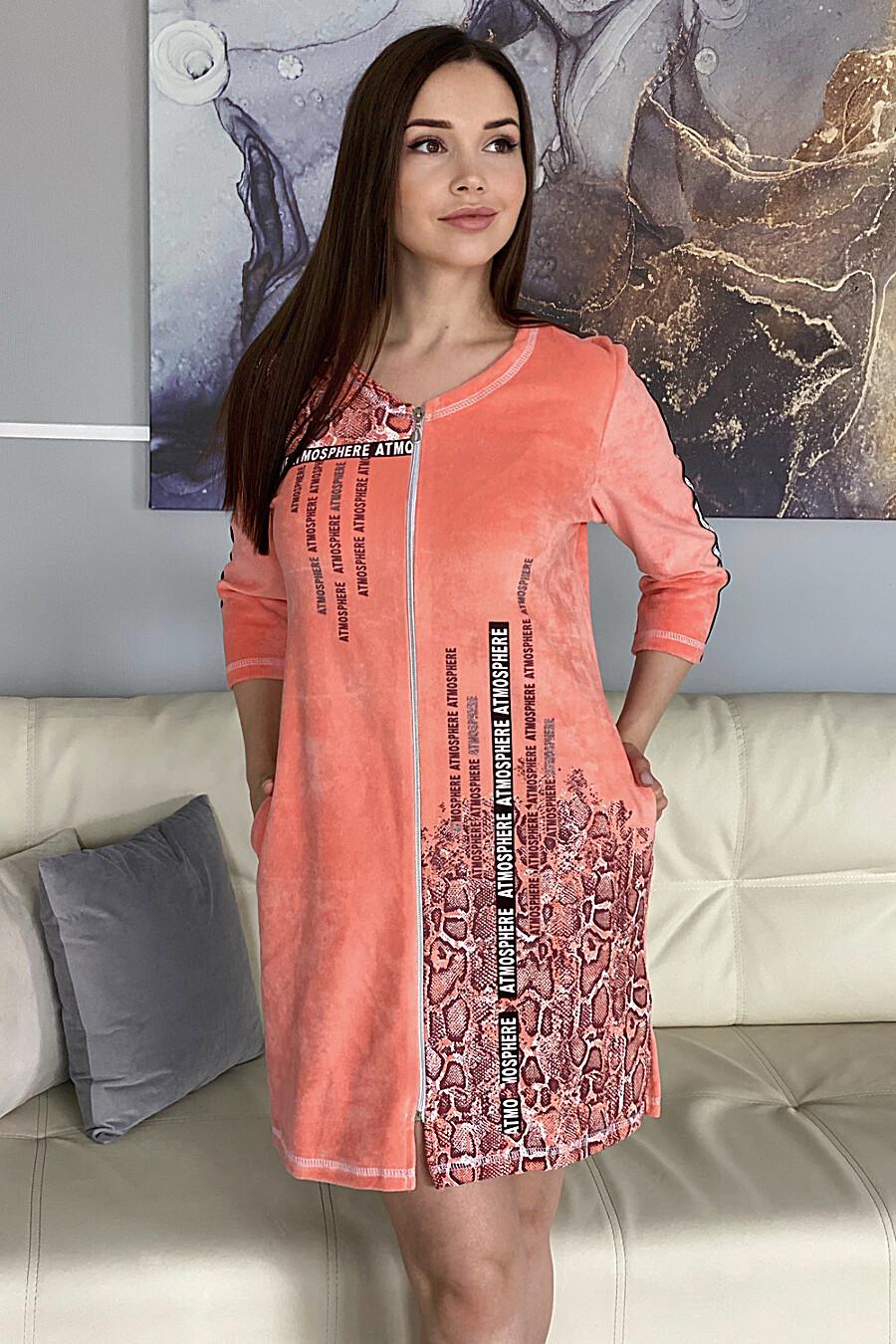 Халат 8030 для женщин НАТАЛИ 700187 купить оптом от производителя. Совместная покупка женской одежды в OptMoyo