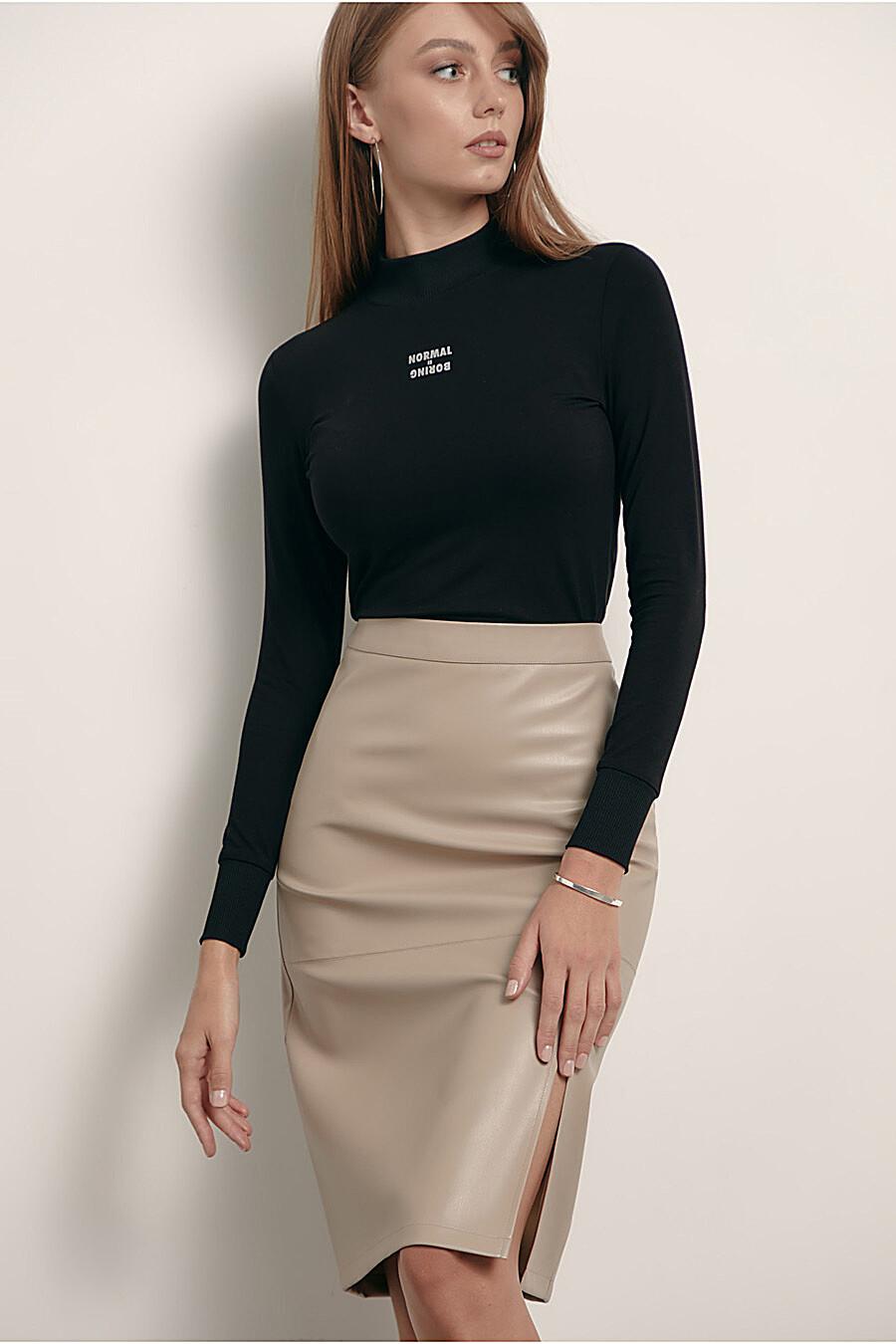 Джемпер CONTE ELEGANT (700193), купить в Moyo.moda