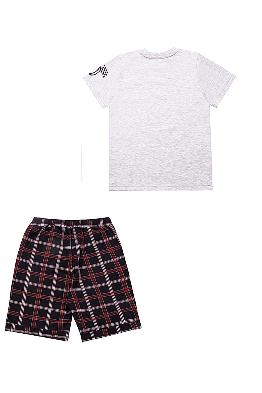 Комплект (футболка+шорты) для мальчиков АПРЕЛЬ 700203 купить оптом от производителя. Совместная покупка детской одежды в OptMoyo