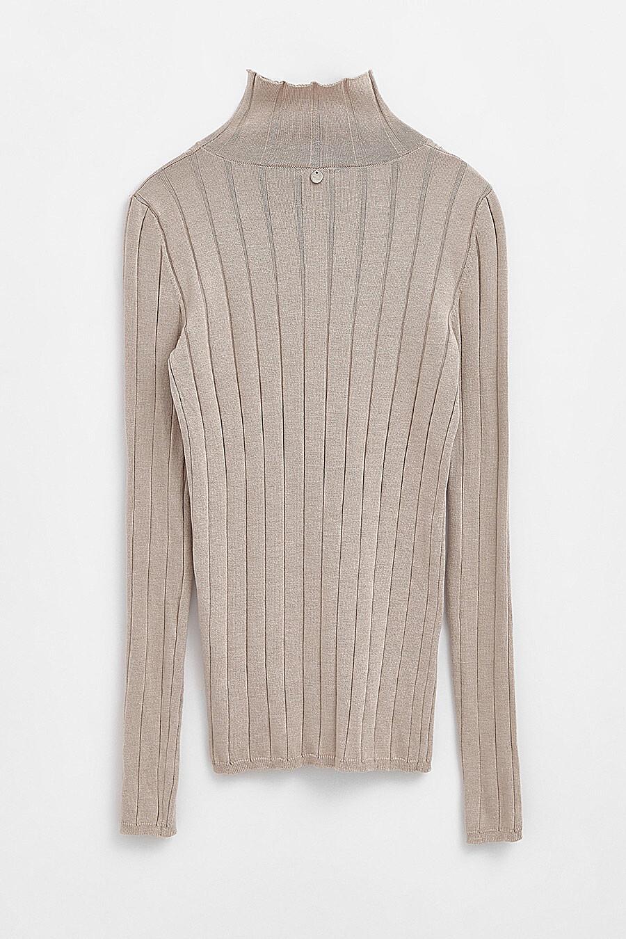 Джемпер CONTE ELEGANT (700207), купить в Moyo.moda