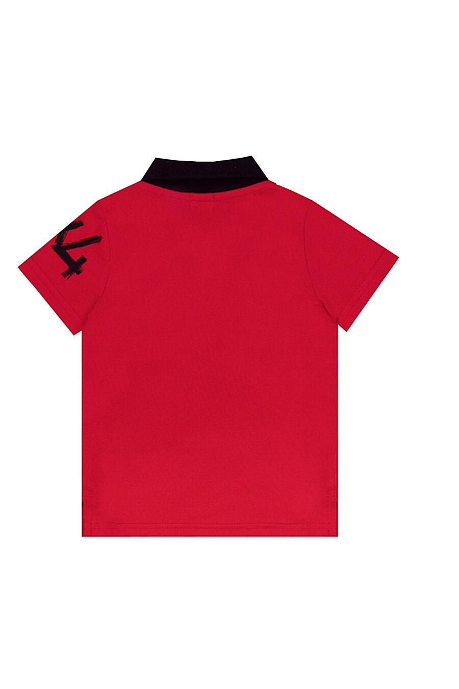 Футболка-поло для мальчиков АПРЕЛЬ 700218 купить оптом от производителя. Совместная покупка детской одежды в OptMoyo