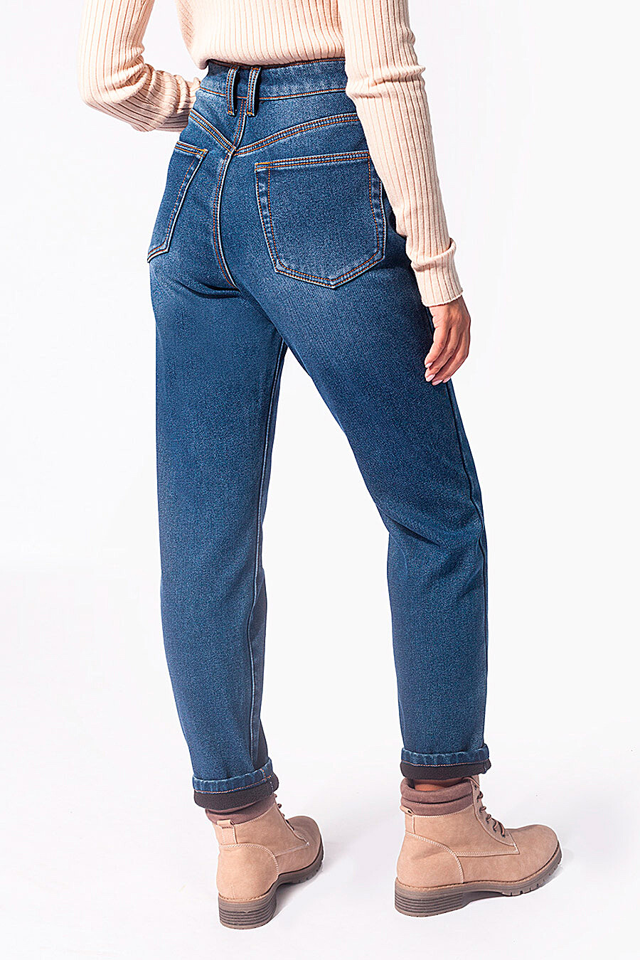 Джинсы для женщин VILATTE 700228 купить оптом от производителя. Совместная покупка женской одежды в OptMoyo