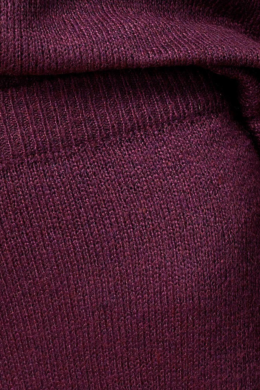 Юбка для женщин VILATTE 700246 купить оптом от производителя. Совместная покупка женской одежды в OptMoyo