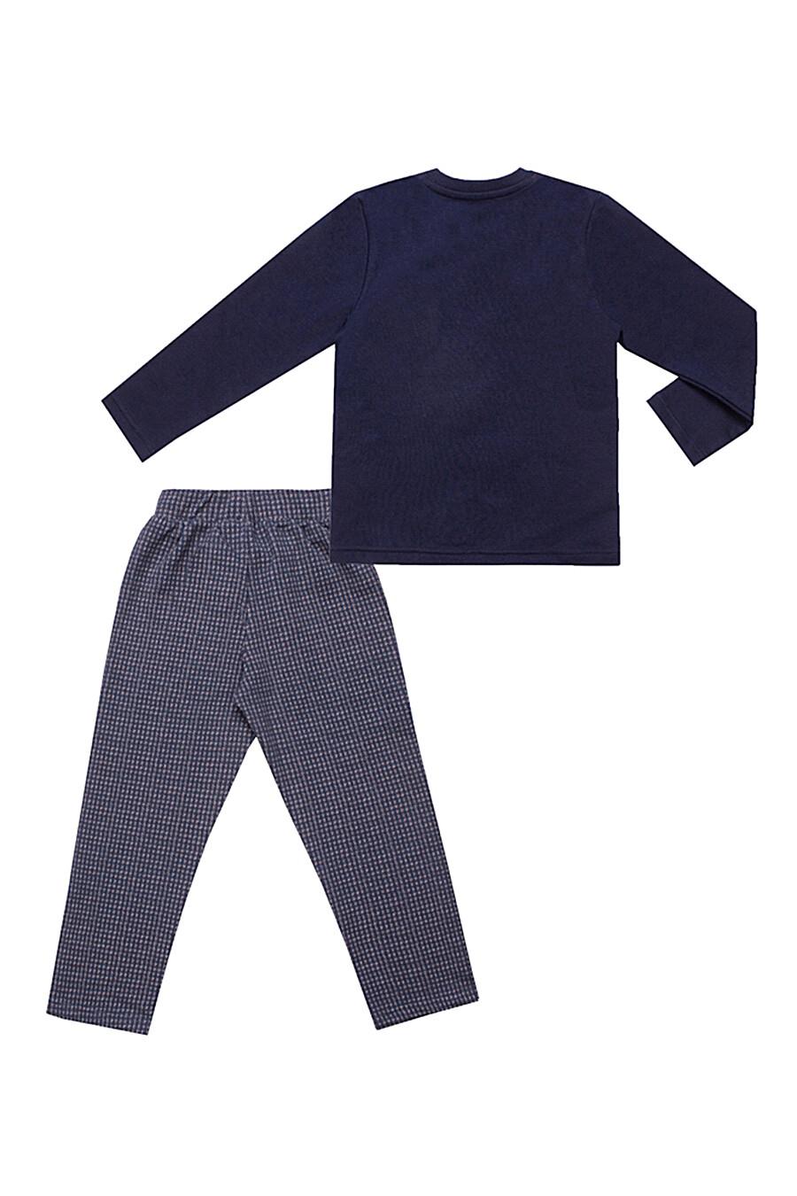 Комплект (джемпер+брюки) для мальчиков АПРЕЛЬ 700251 купить оптом от производителя. Совместная покупка детской одежды в OptMoyo