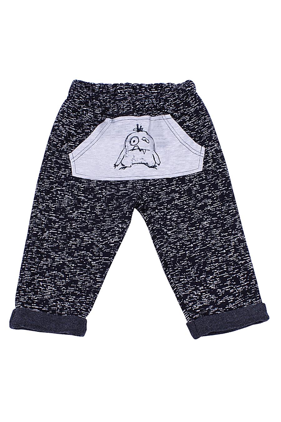 Брюки для мальчиков АПРЕЛЬ 700256 купить оптом от производителя. Совместная покупка детской одежды в OptMoyo