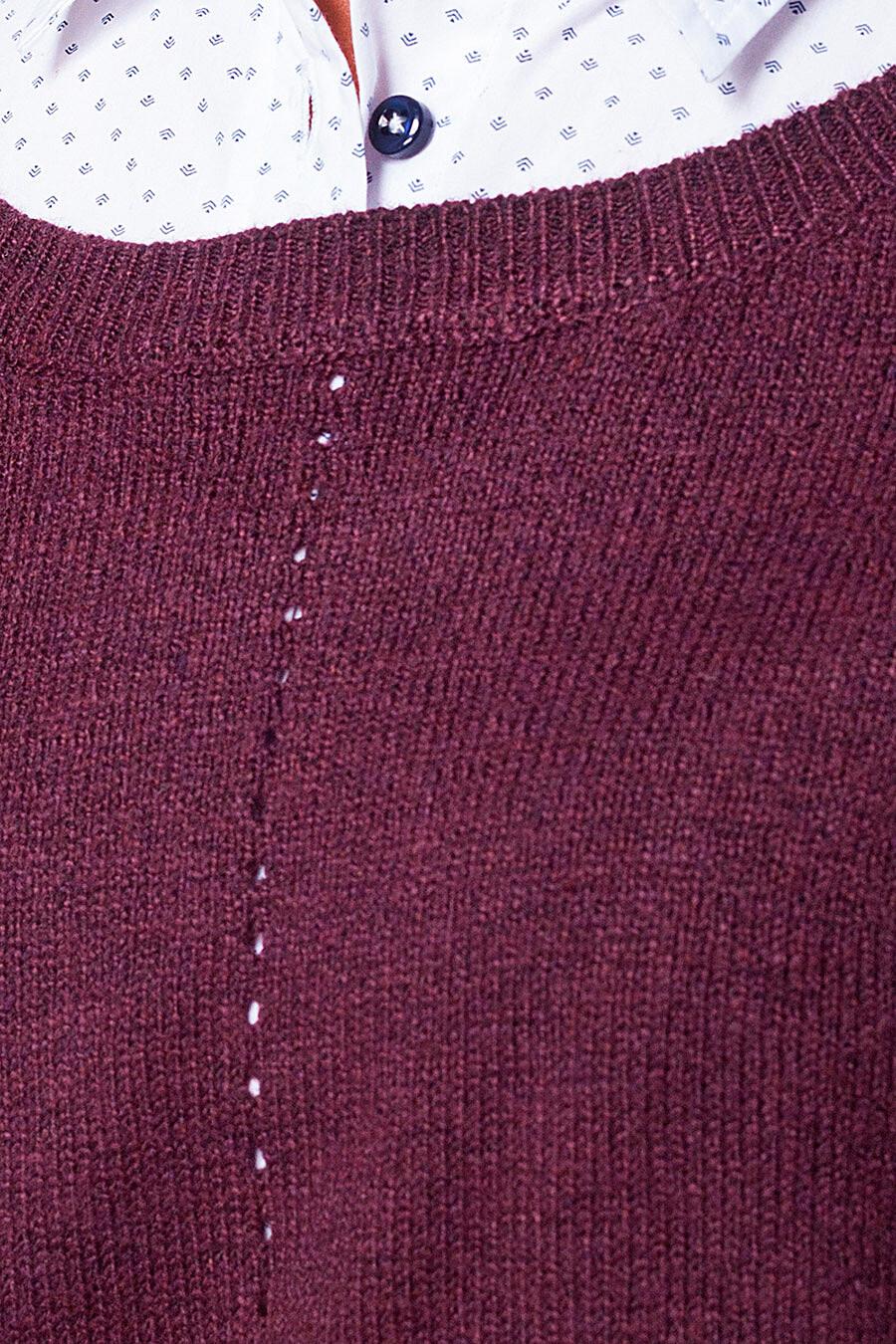 Жилет для женщин VILATTE 700258 купить оптом от производителя. Совместная покупка женской одежды в OptMoyo