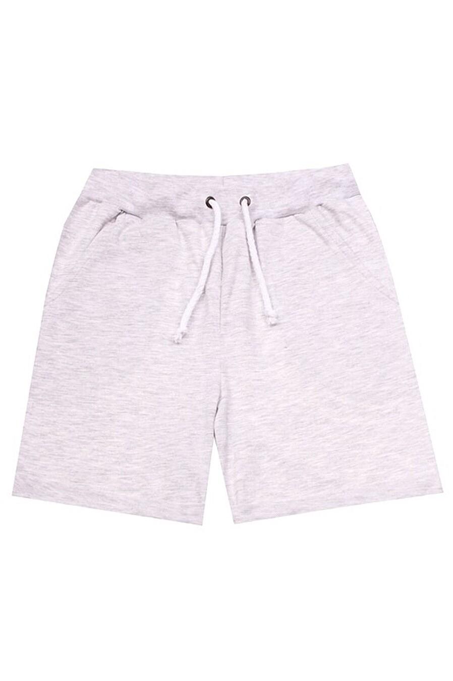 Шорты для мальчиков АПРЕЛЬ 700274 купить оптом от производителя. Совместная покупка детской одежды в OptMoyo