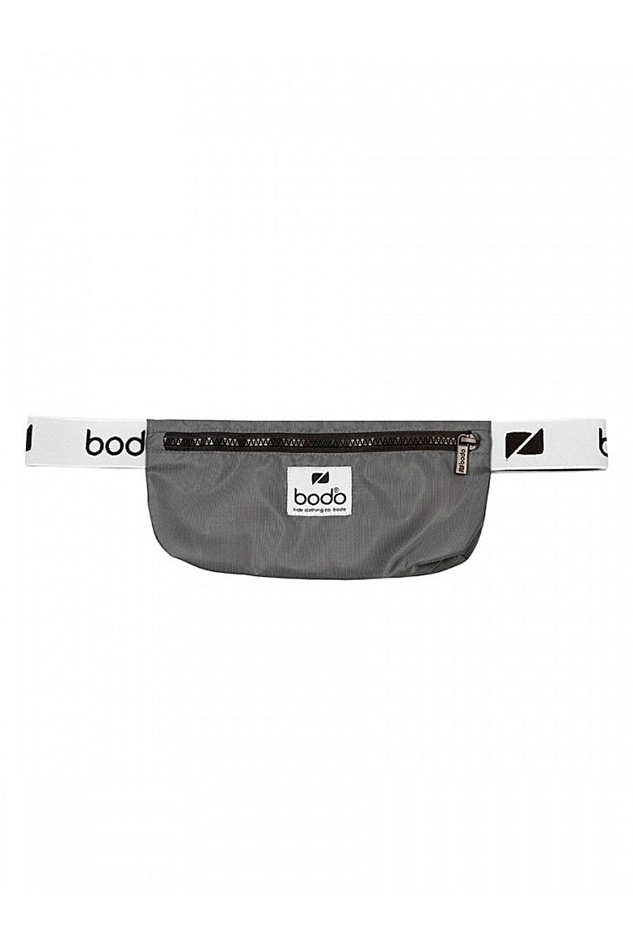 Сумка BODO (700287), купить в Moyo.moda