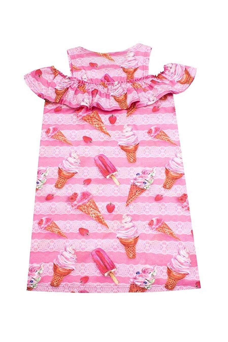 Платье для девочек АПРЕЛЬ 700313 купить оптом от производителя. Совместная покупка детской одежды в OptMoyo