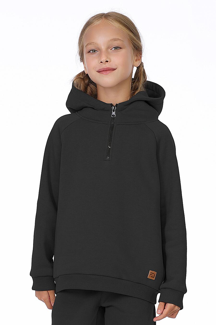Костюм(Худи+Брюки) для девочек EZANNA 700320 купить оптом от производителя. Совместная покупка детской одежды в OptMoyo
