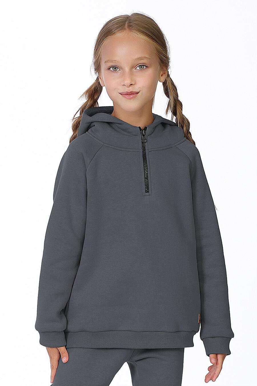Костюм(Худи+Брюки) для девочек EZANNA 700331 купить оптом от производителя. Совместная покупка детской одежды в OptMoyo