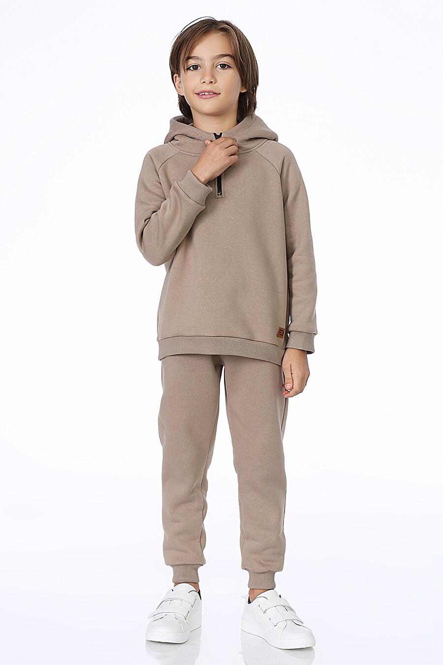 Костюм(Худи+Брюки) для мальчиков EZANNA 700335 купить оптом от производителя. Совместная покупка детской одежды в OptMoyo