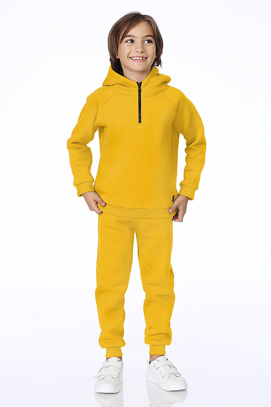 Костюм(Худи+Брюки) для мальчиков EZANNA 700337 купить оптом от производителя. Совместная покупка детской одежды в OptMoyo