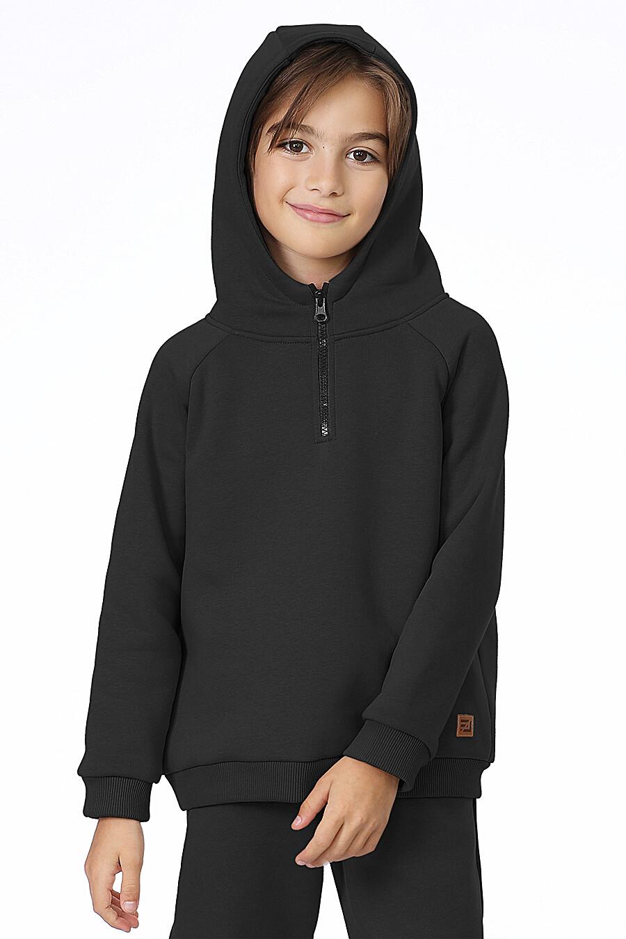 Костюм(Худи+Брюки) для мальчиков EZANNA 700342 купить оптом от производителя. Совместная покупка детской одежды в OptMoyo