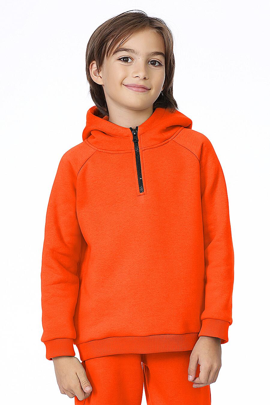 Костюм(Худи+Брюки) для мальчиков EZANNA 700349 купить оптом от производителя. Совместная покупка детской одежды в OptMoyo