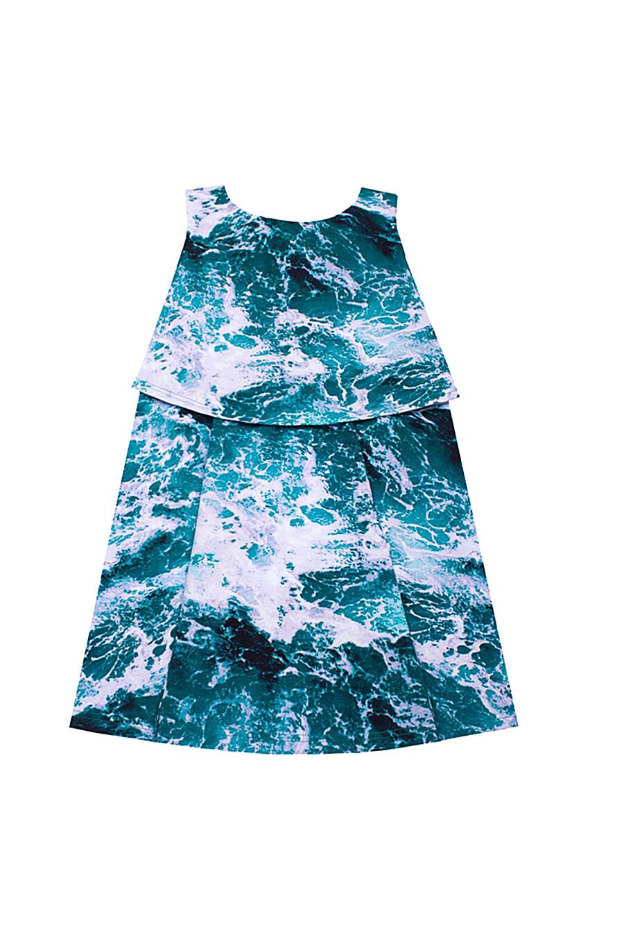 Сарафан для девочек АПРЕЛЬ 700354 купить оптом от производителя. Совместная покупка детской одежды в OptMoyo