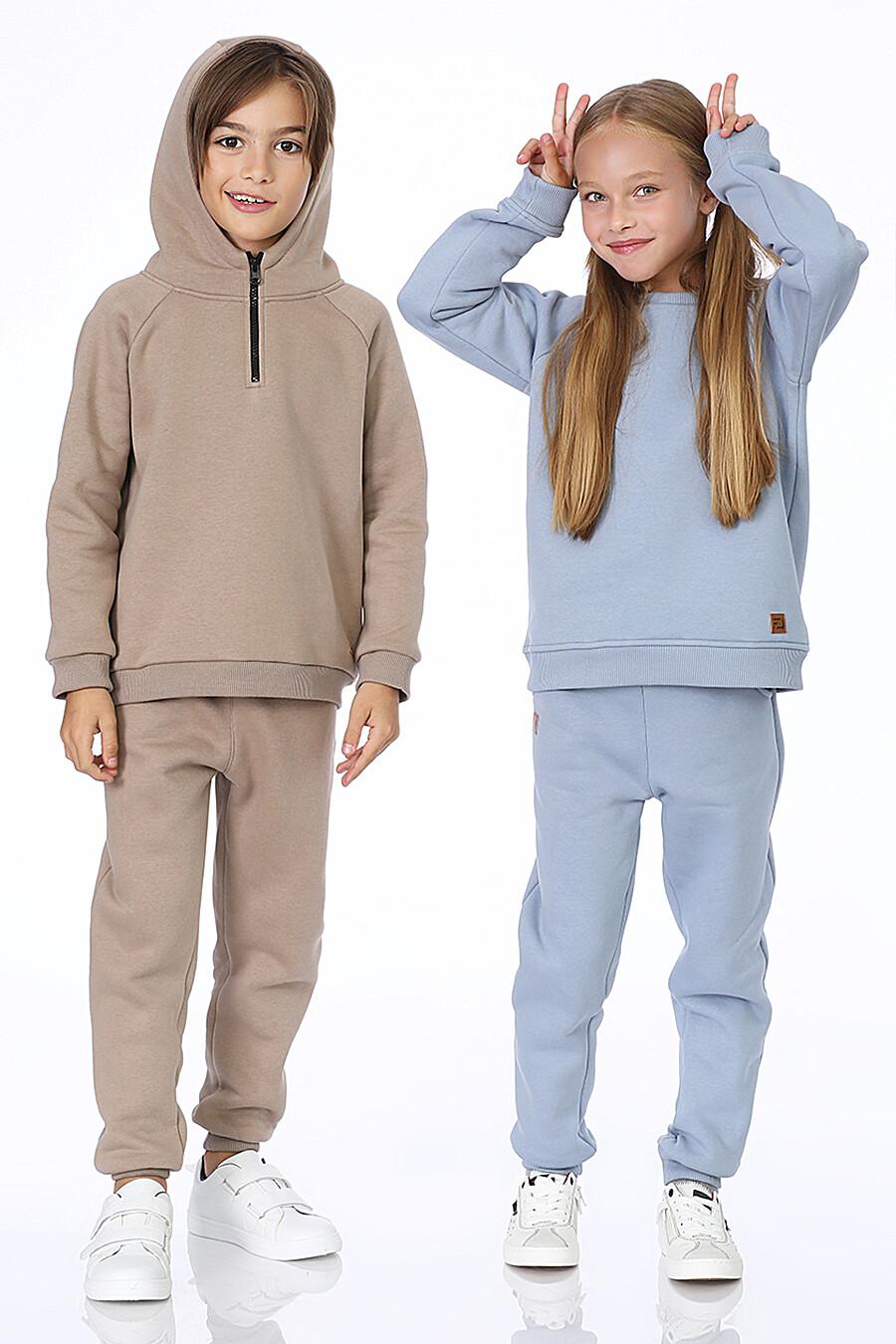 Худи для мальчиков EZANNA 700355 купить оптом от производителя. Совместная покупка детской одежды в OptMoyo