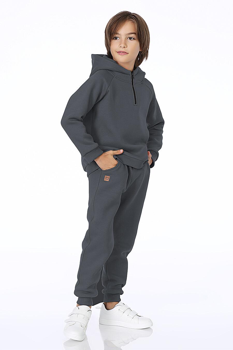 Худи для мальчиков EZANNA 700359 купить оптом от производителя. Совместная покупка детской одежды в OptMoyo