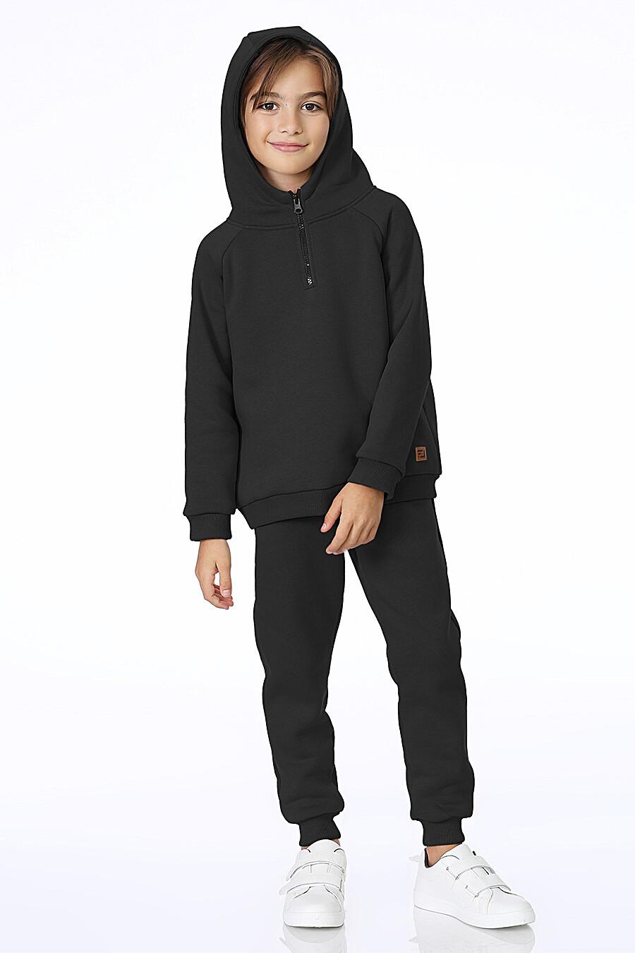 Худи для мальчиков EZANNA 700372 купить оптом от производителя. Совместная покупка детской одежды в OptMoyo