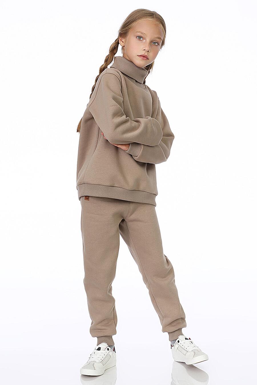 Водолазка для девочек EZANNA 700385 купить оптом от производителя. Совместная покупка детской одежды в OptMoyo