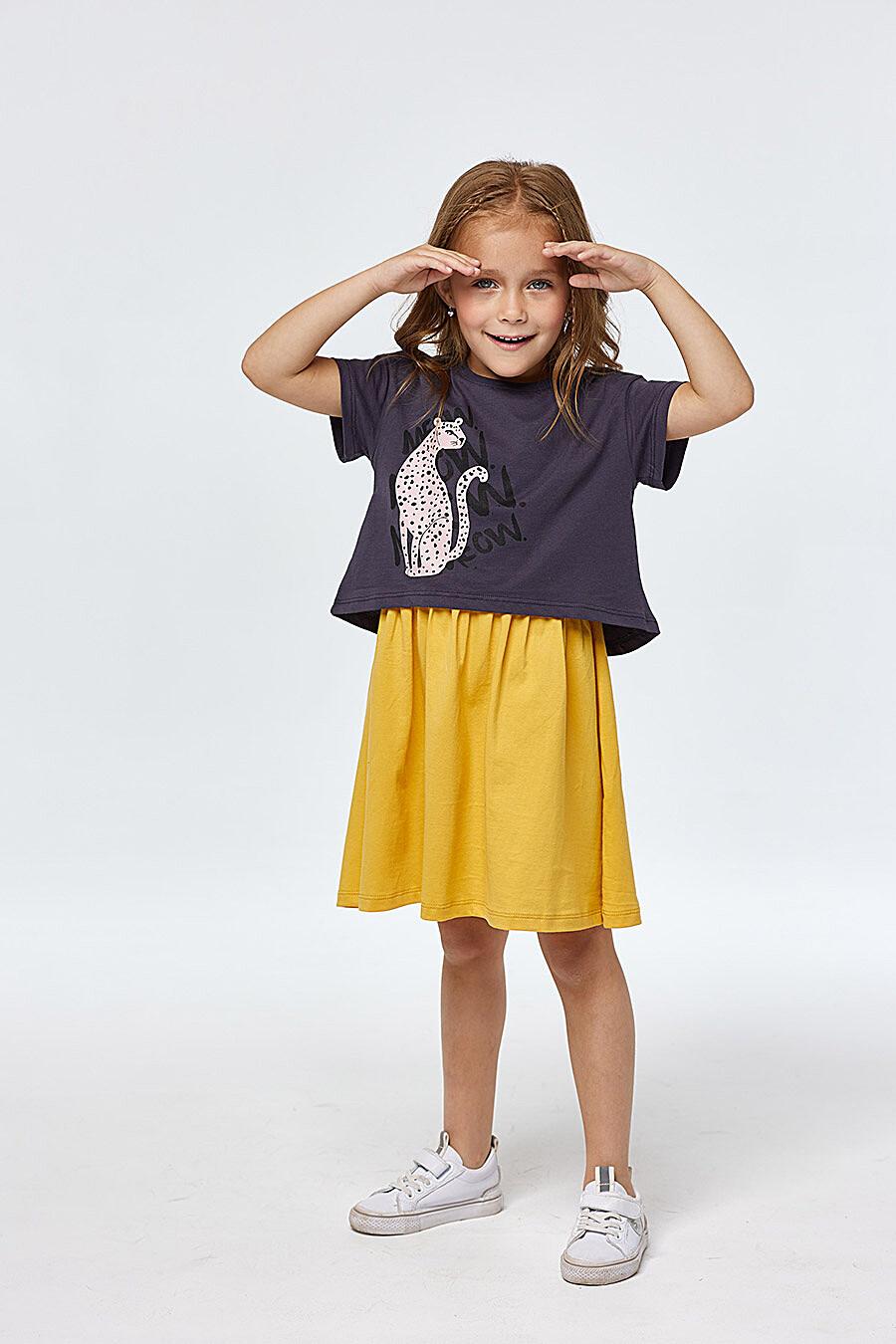 Костюм (Футболка+Сарафан) для девочек UMKA 700398 купить оптом от производителя. Совместная покупка детской одежды в OptMoyo