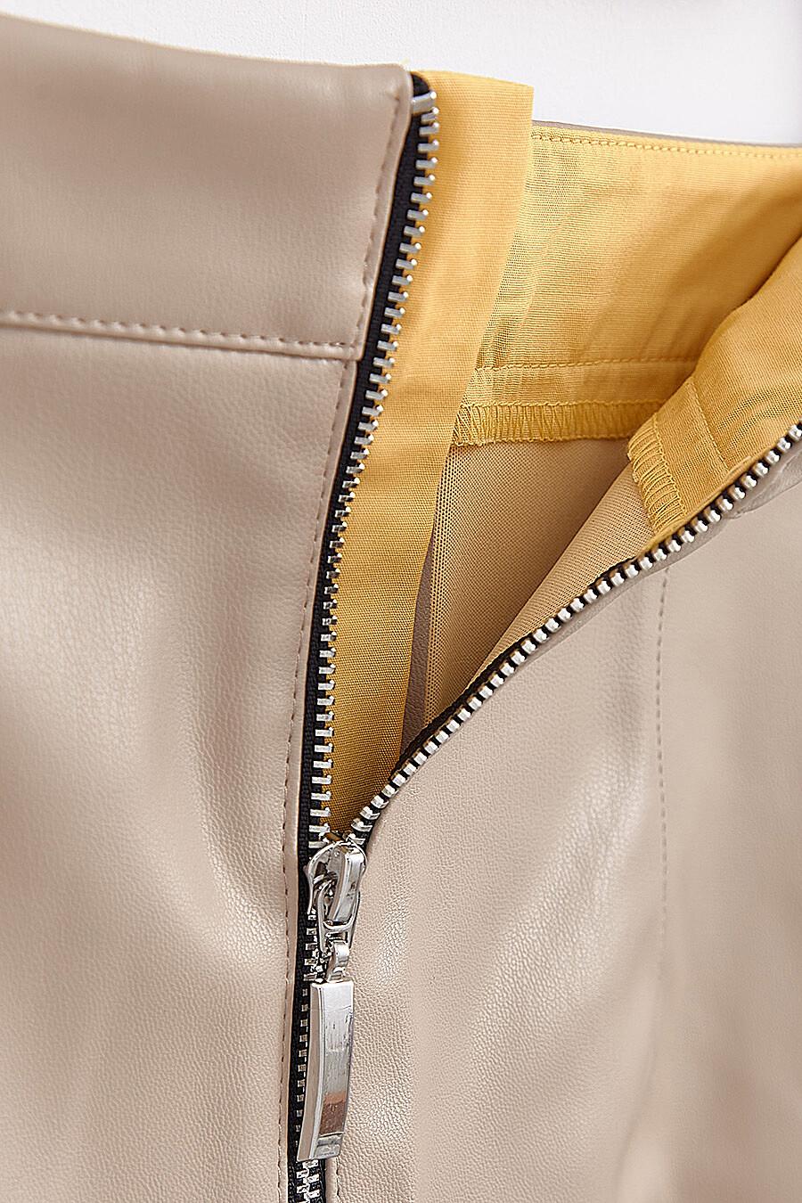 Юбка CONTE ELEGANT (700434), купить в Moyo.moda