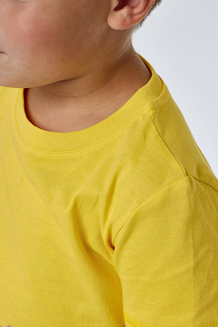 Футболка для мальчиков UMKA 700439 купить оптом от производителя. Совместная покупка детской одежды в OptMoyo