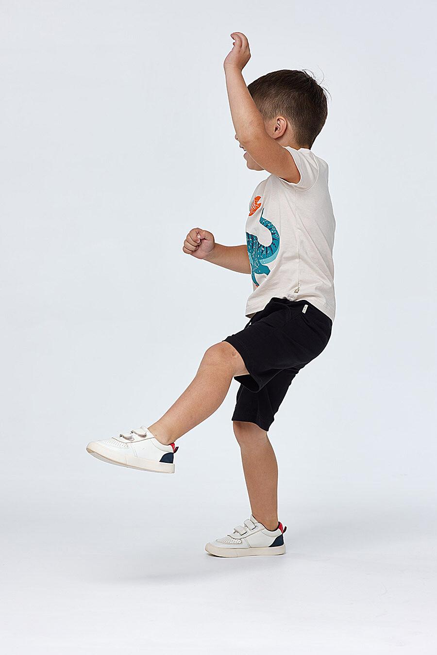 Шорты для мальчиков UMKA 700442 купить оптом от производителя. Совместная покупка детской одежды в OptMoyo