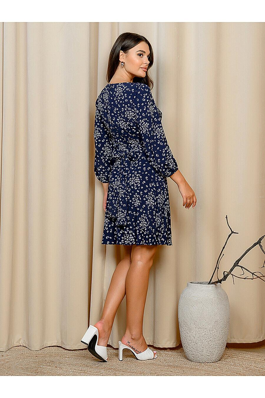 Платье для женщин 1001 DRESS 700480 купить оптом от производителя. Совместная покупка женской одежды в OptMoyo