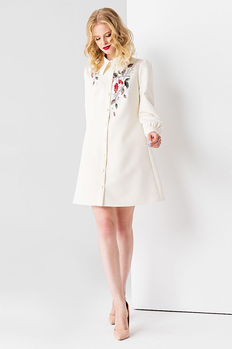 Платье для женщин PANDA 700490 купить оптом от производителя. Совместная покупка женской одежды в OptMoyo