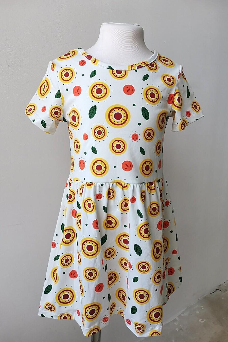Платье SOVALINA (700522), купить в Moyo.moda