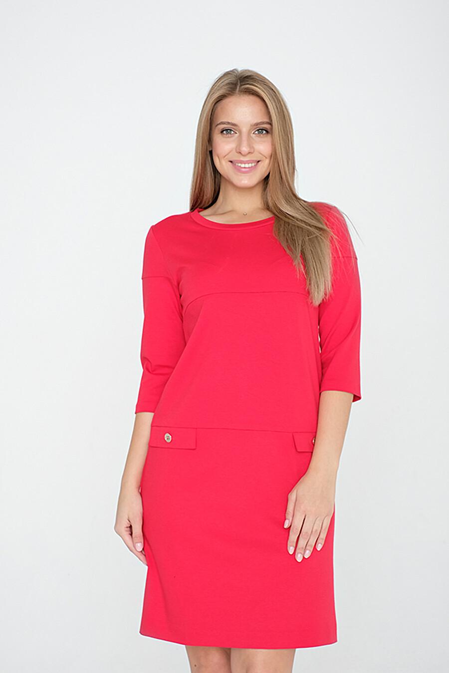 Платье ELISEEVA OLESYA (700528), купить в Moyo.moda