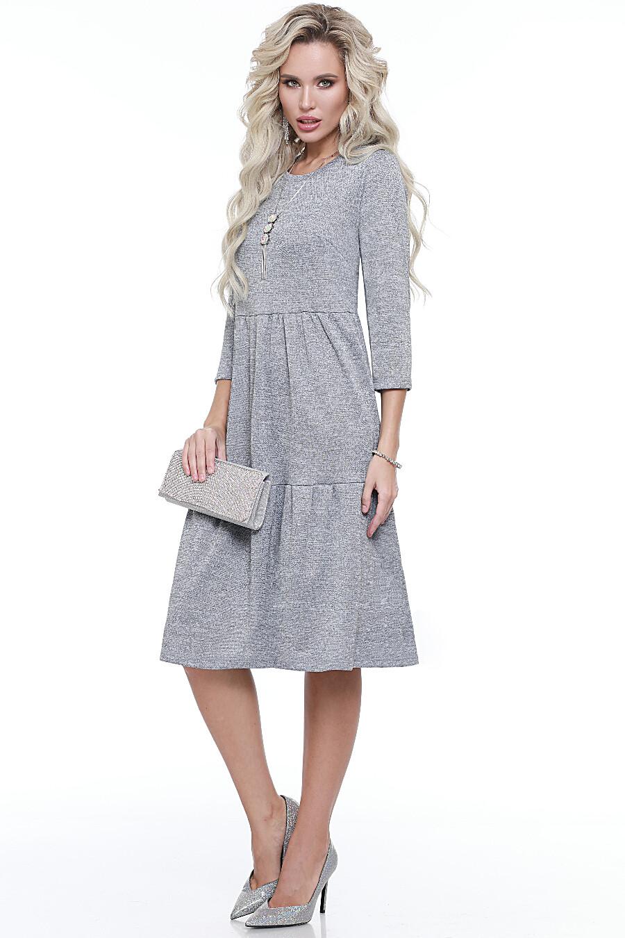 Платье DSTREND (700529), купить в Moyo.moda